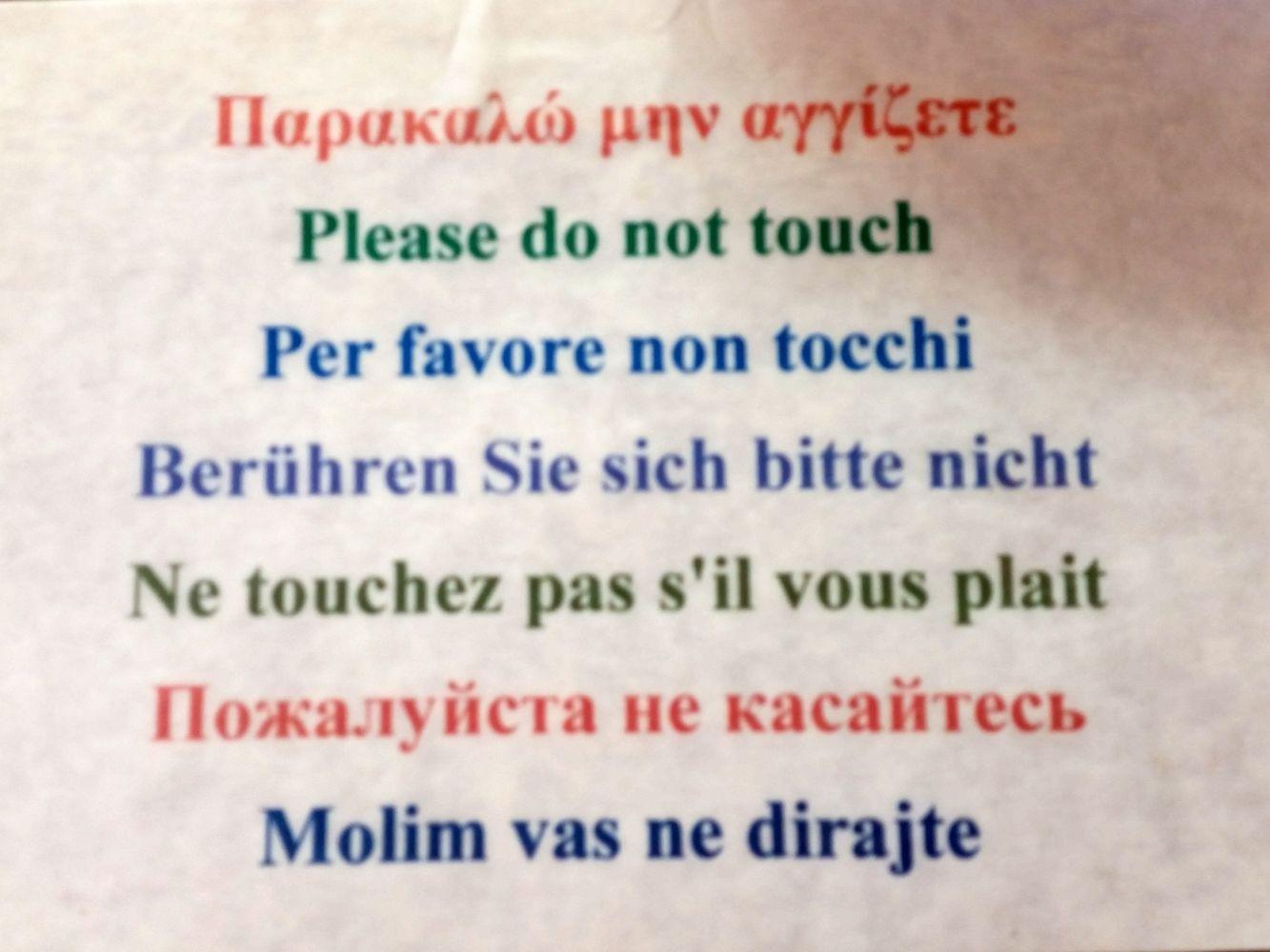 Bitte-nicht-anfassen